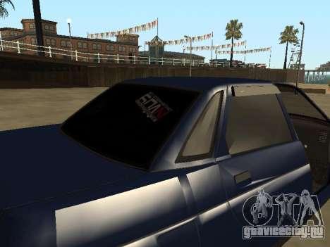 ВАЗ 2110 для GTA San Andreas вид снизу
