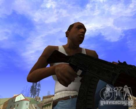 Skins Weapon pack CS:GO для GTA San Andreas девятый скриншот