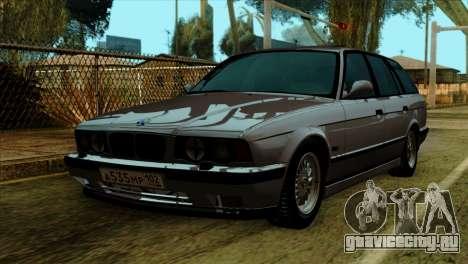 BMW M5 E34 Touring для GTA San Andreas