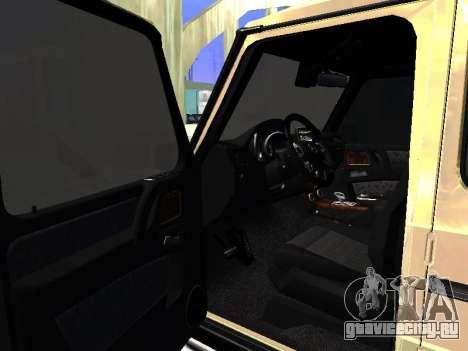 Mercedes-Benz G65 AMG для GTA San Andreas вид сзади