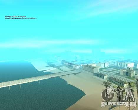 Русификатор SA:MP для GTA San Andreas