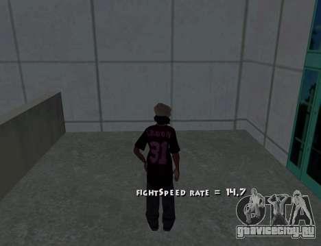 Cleo Fight Speed для GTA San Andreas третий скриншот