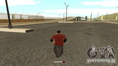 SprintBar для GTA San Andreas