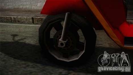 Original Pizzaboy IVF для GTA San Andreas вид сзади слева