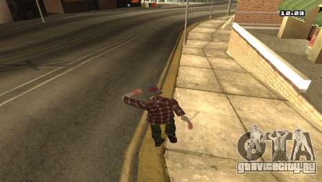Смешанные стили боя для GTA San Andreas второй скриншот