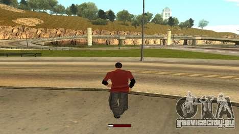 SprintBar для GTA San Andreas третий скриншот