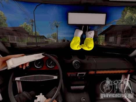 ВАЗ 2106 Classic для GTA San Andreas вид справа