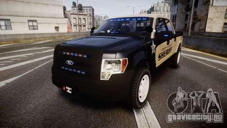 Ford F150 Liberty County Sheriff [ELS] Slicktop для GTA 4