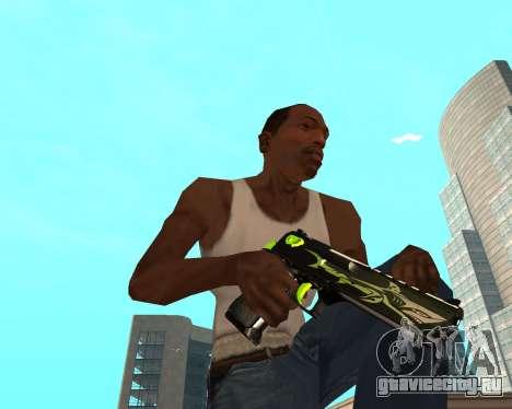 Sharks Weapon Pack для GTA San Andreas