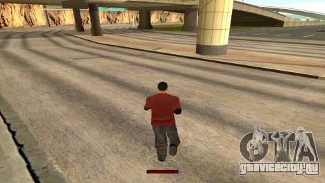 SprintBar для GTA San Andreas четвёртый скриншот
