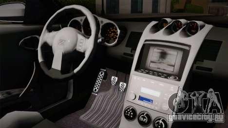 Nissan 350Z Nismo для GTA San Andreas вид сзади