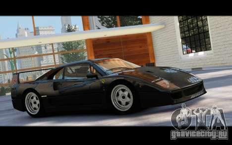 Forza Motorsport 5 Garage для GTA 4 одинадцатый скриншот