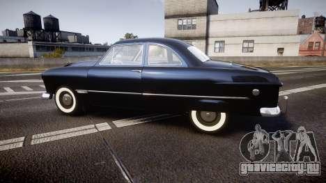 Ford Custom Club 1949 v2.1 для GTA 4 вид слева