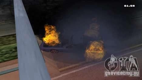 Burning Car для GTA San Andreas второй скриншот
