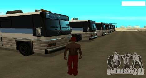 ENB Отражения на авто для GTA San Andreas третий скриншот