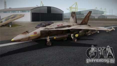 F-18 Hornet (Battlefield 2) для GTA San Andreas