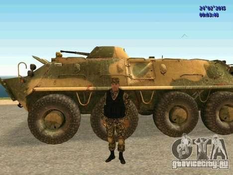 Стрелок ополчения ДНР для GTA San Andreas шестой скриншот