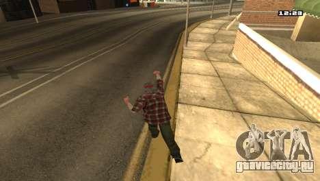 Смешанные стили боя для GTA San Andreas