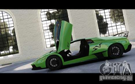 Forza Motorsport 5 Garage для GTA 4 седьмой скриншот