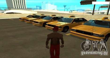ENB Отражения на авто для GTA San Andreas четвёртый скриншот