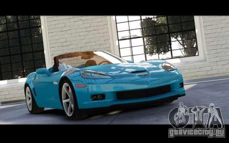 Forza Motorsport 5 Garage для GTA 4 третий скриншот
