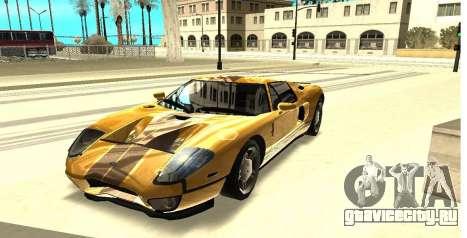 ENB Отражения на авто для GTA San Andreas