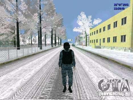 Боец ОМОН для GTA San Andreas