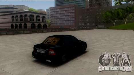 ВАЗ 2170 Каспийский Груз для GTA San Andreas вид сзади слева