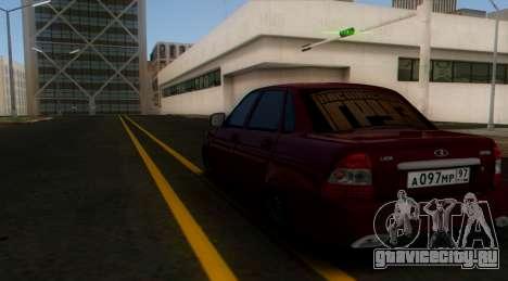 ВАЗ 2170 Каспийский Груз для GTA San Andreas вид справа