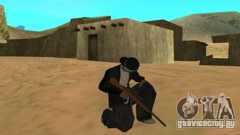 Standard HD Weapon Pack для GTA San Andreas пятый скриншот