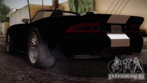 GTA 5 Invetero Coquette v2 IVF для GTA San Andreas вид слева