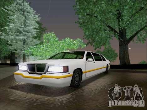 Elegant Limousine для GTA San Andreas