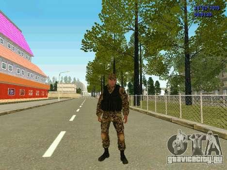 Стрелок ополчения ДНР для GTA San Andreas
