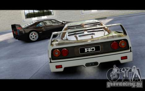 Forza Motorsport 5 Garage для GTA 4 двенадцатый скриншот