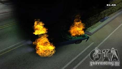 Burning Car для GTA San Andreas шестой скриншот