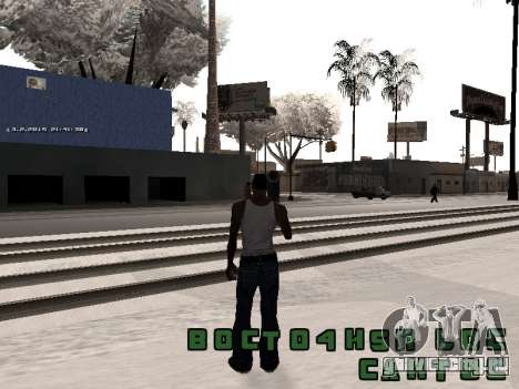 Colormod v5 для GTA San Andreas второй скриншот