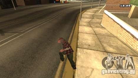 Смешанные стили боя для GTA San Andreas пятый скриншот