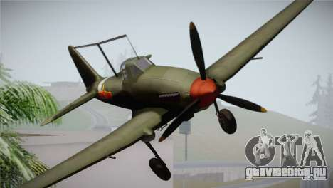 ИЛ-10 Chinese Air Force для GTA San Andreas вид сзади