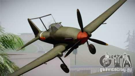 ИЛ-10 Chinese Air Force для GTA San Andreas вид сзади