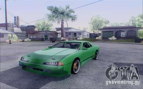 DGT.Elegy V.Final для GTA San Andreas