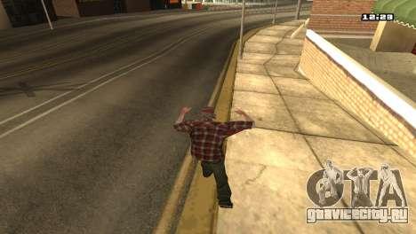 Смешанные стили боя для GTA San Andreas четвёртый скриншот