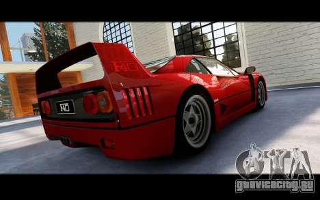 Forza Motorsport 5 Garage для GTA 4 десятый скриншот