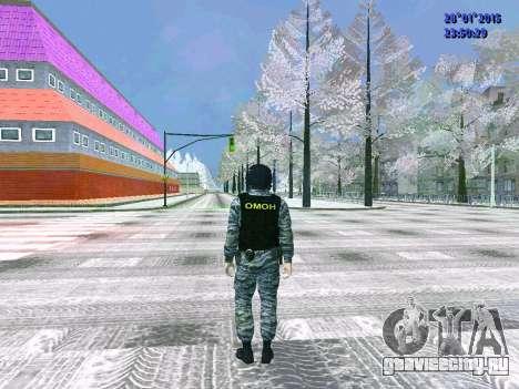 Боец ОМОН для GTA San Andreas третий скриншот