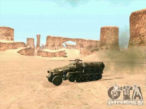 Sd Kfz 251 Пустынный Камуфляж для GTA San Andreas