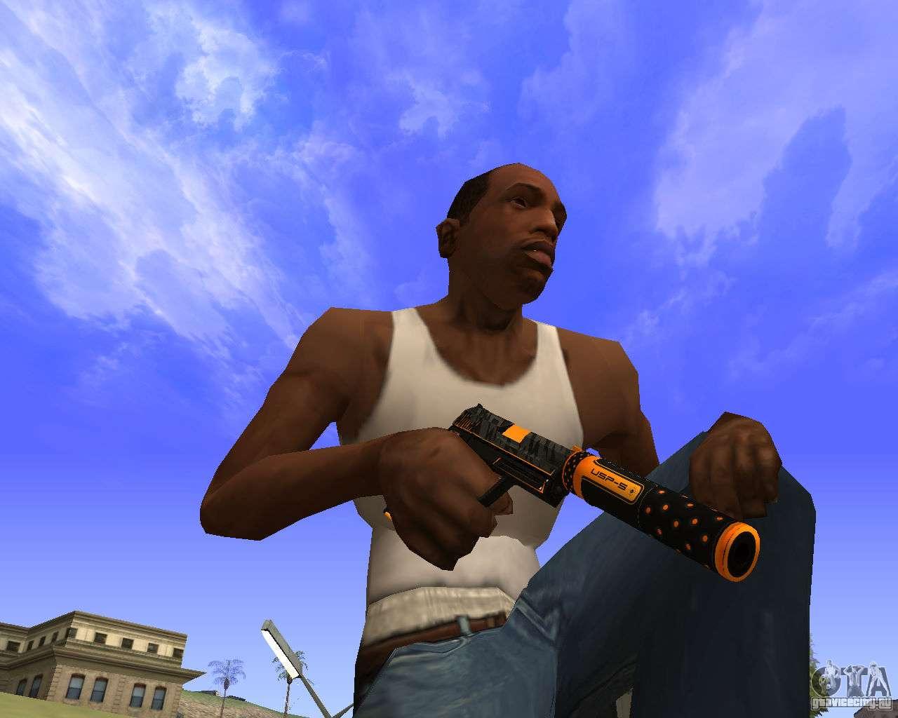 Grand theft auto 5 cs go skins weapon pack cs go trade онлайн проверка