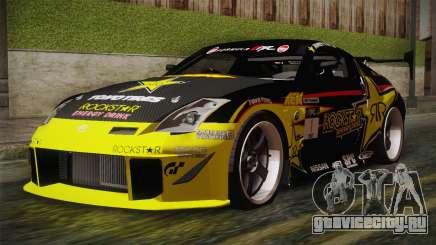 Nissan 350Z купе для GTA San Andreas