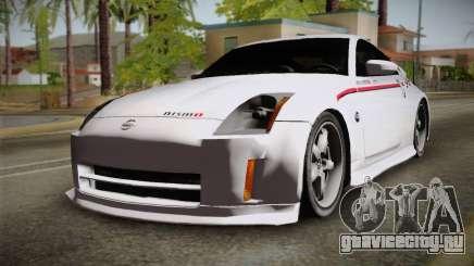 Nissan 350Z Nismo для GTA San Andreas