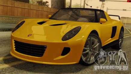 GTA 5 Coil Voltic v2 SA Mobile для GTA San Andreas