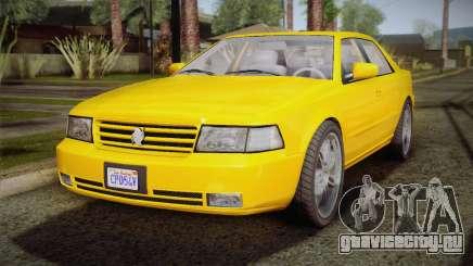 MP3 Fathom Lemanja LX для GTA San Andreas