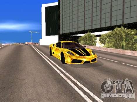 Ferrari F430 для GTA San Andreas вид сверху